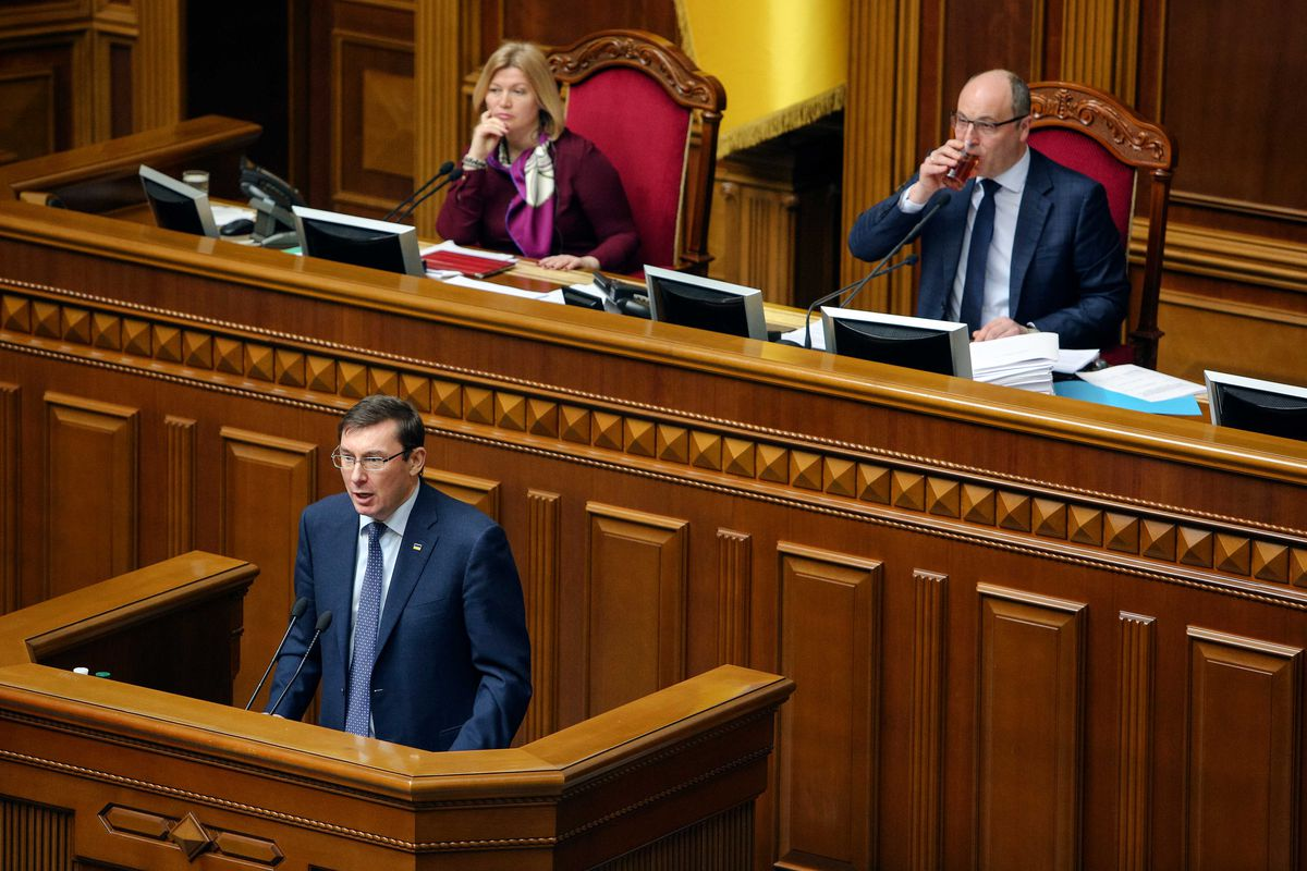 General Prosecutor Yuriy Lutsenko attends a parliament session.