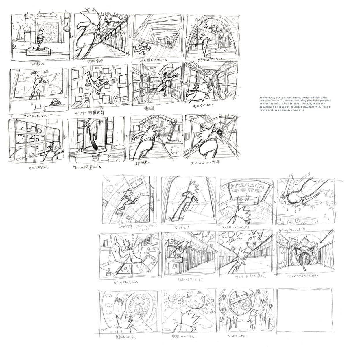 Rez sketchbook illustrations