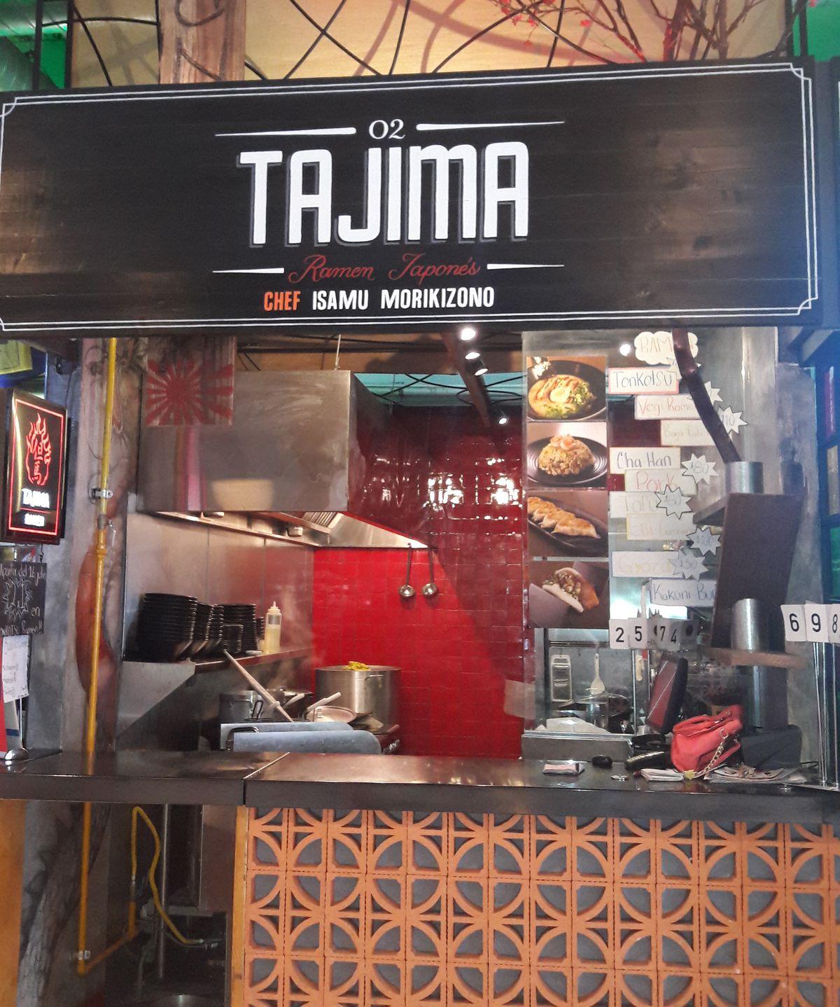 tajima mx
