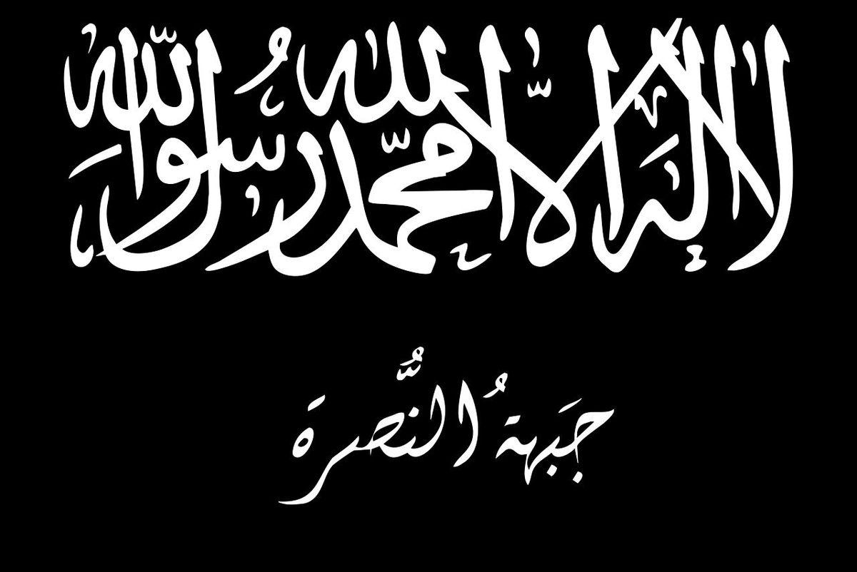 Nusra flag