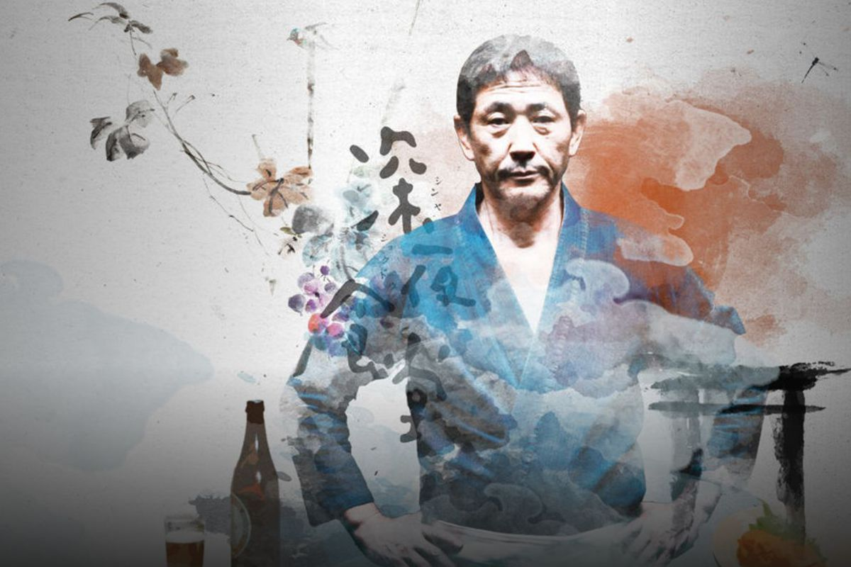 Midnight diner tokyo stories is the next great show from for Terrace japanese show