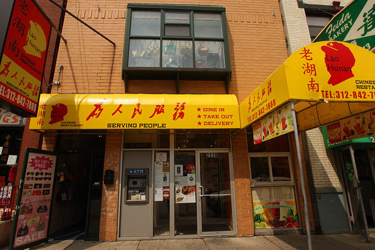 Lao Hunan May Not Be Around For Much Longer Barry Brecheisen