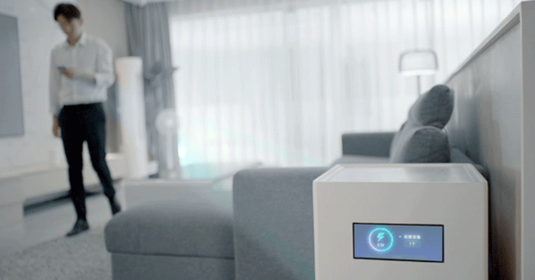 Xiaomi says its 'Air Charge' technology works over several meters
