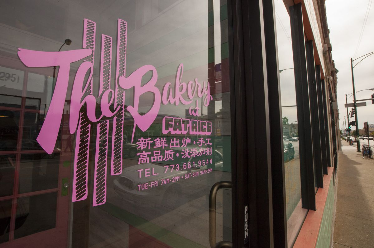Bakery At Fat Rice
