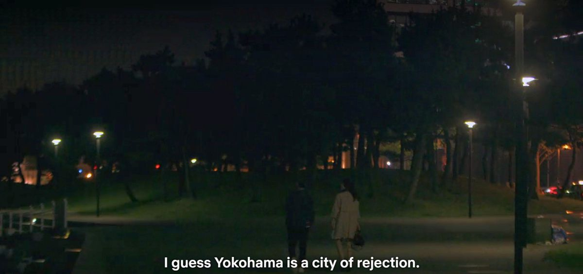 The tragic lie behind the beautiful dream of Terrace House 4