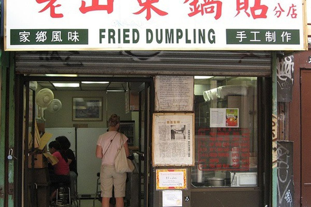 Fried Dumpling, Chinatown
