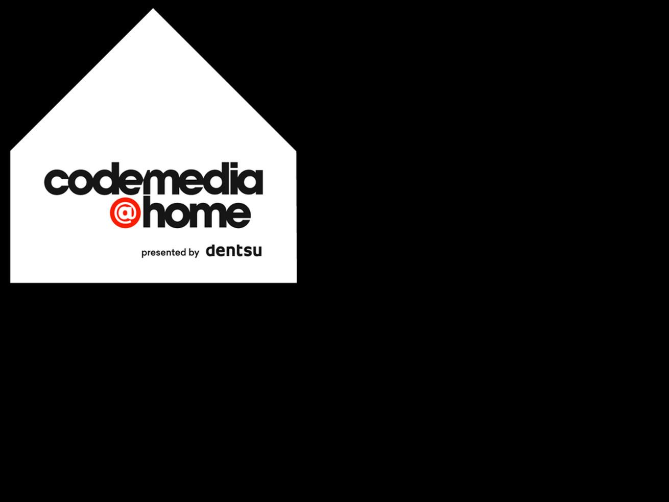 Code Media@Home