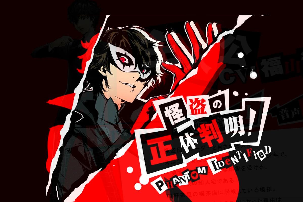 Meet Persona 5 S Phantom Thieves Polygon