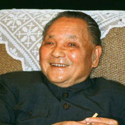 FILE - In this Oct. 13, 1988 file phto, Chinese senior leader Deng Xiaoping is seen in Beijing. After authorizing the military crackdown that ended the 1989 Tiananmen Square democracy movement with untold deaths, paramount leader Deng was shown on state television congratulating martial law troops on June 9. Then he stayed out of the public eye for more than three months. Deng, 85 at the time, had retired from most of his positions but was still regarded as the pre-eminent power in a party wracked by divisions. His disappearance triggered reports that he was ill or near death. He resurfaced in September looking tan and healthy as he met a Nobel Prize-winning Chinese American physicist. During his absence, he met in secret with an envoy sent by U.S. President George H. W. Bush to stabilize U.S.-China ties. Deng died in 1997 at the age of 92.