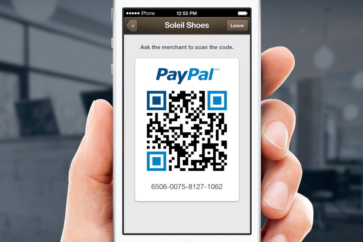 paypal payment code