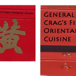 A matchbook from the Chinese restaurant years.