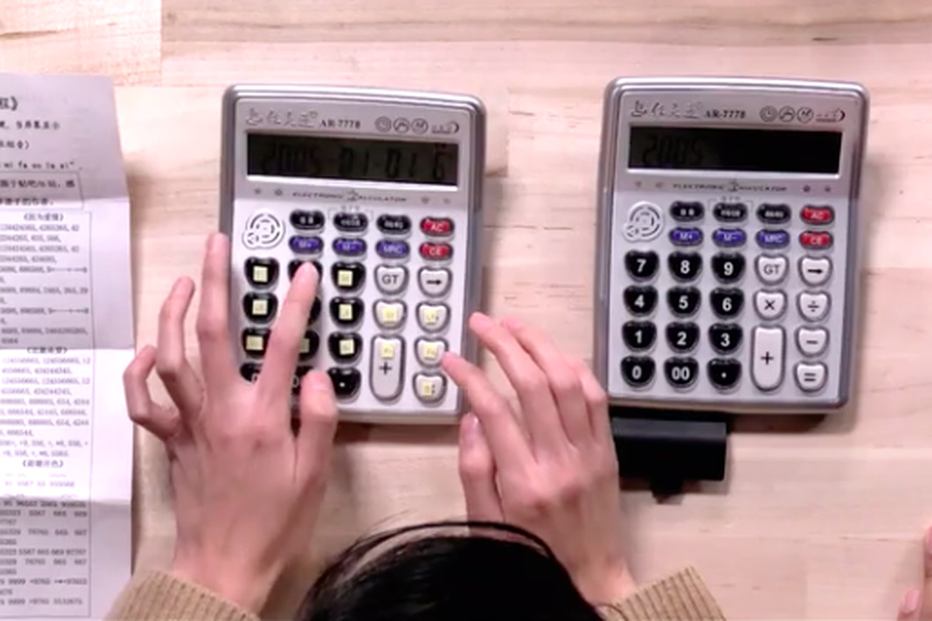 learn to play the musical calculator to impress your nerd friends
