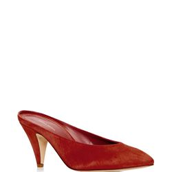 Suede pumps, sold out