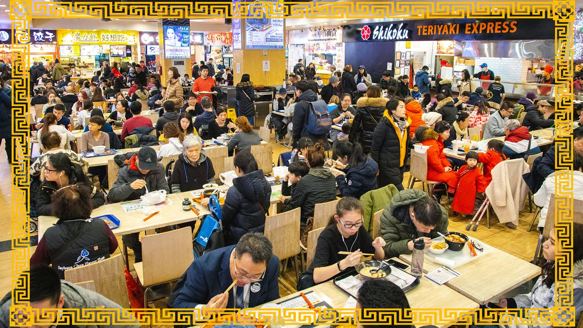 New World Mall Food Court