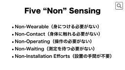 nintendo non-wearable