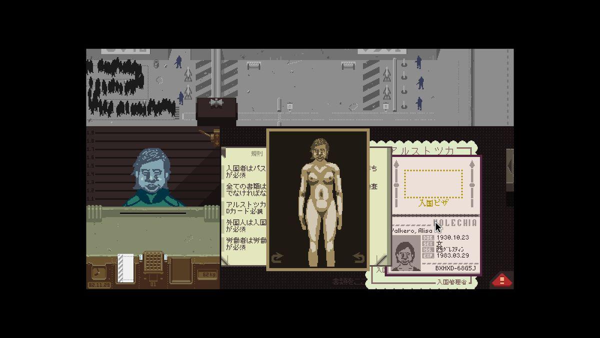 Papers, Please nudity screenshot 1600
