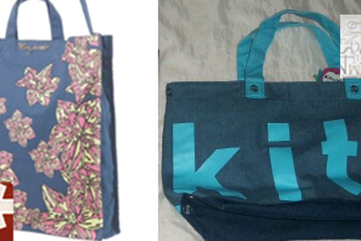 Bags, gift cards not to scale. Obviously!