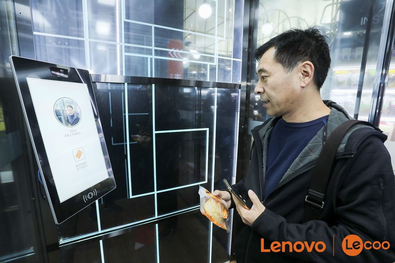 lenovo opened a cashier less store in beijing