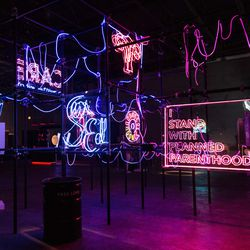 Planned Parenthood installation for Refinery29's pop-up 29Rooms. | Erin Brown/Sun-Times