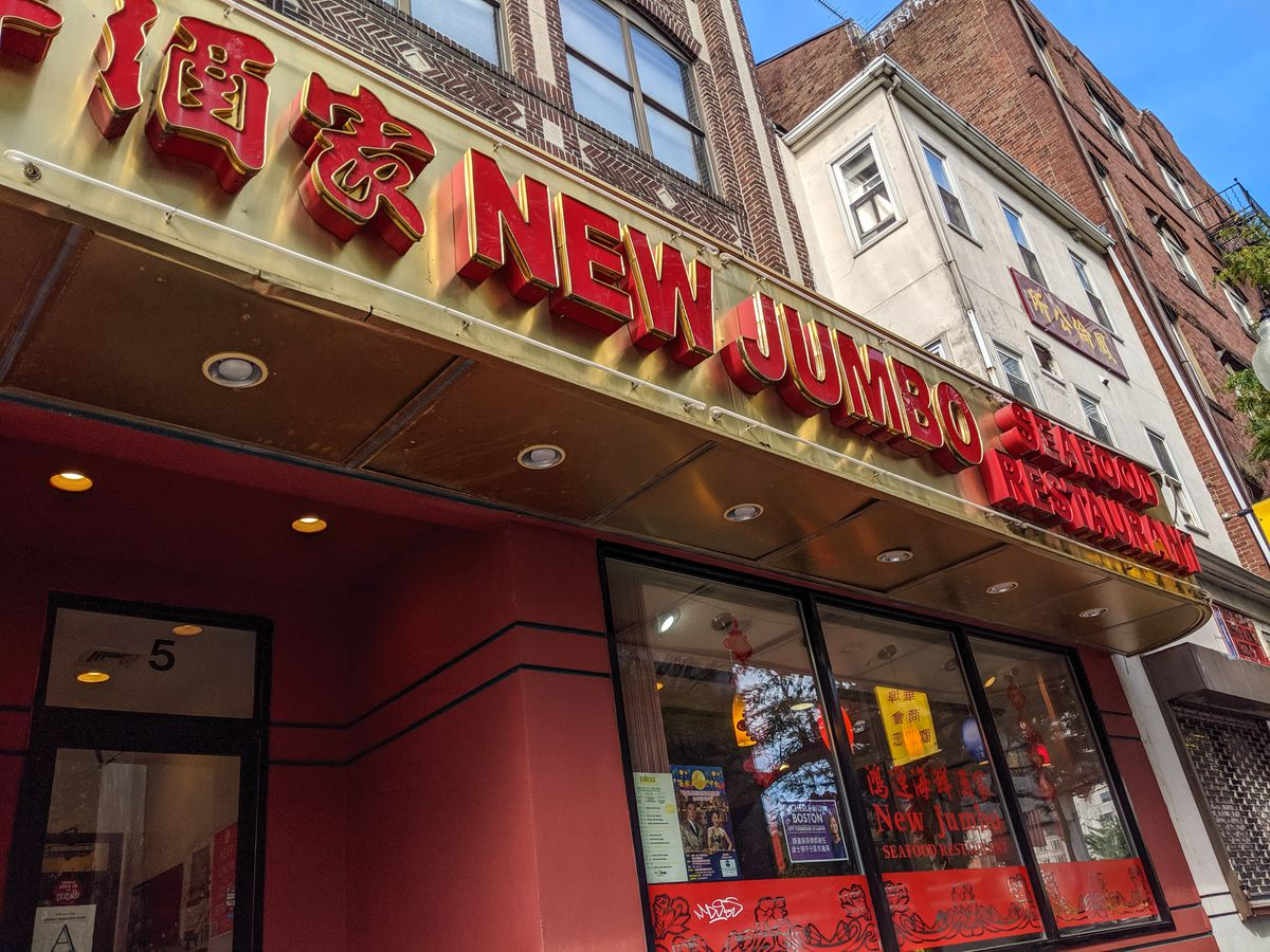 Signage for New Jumbo Seafood Restaurant in Boston's Chinatown —raised red lettering on a gold background