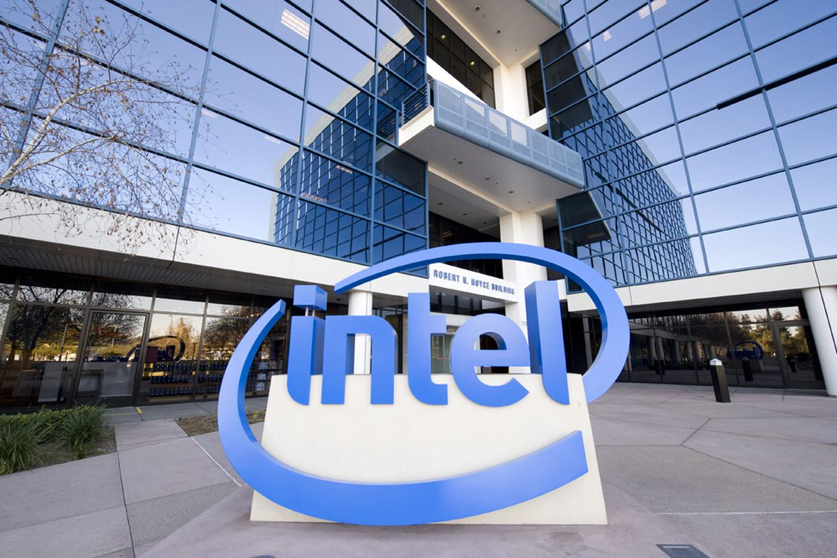 Intel Headquarters (press photo)