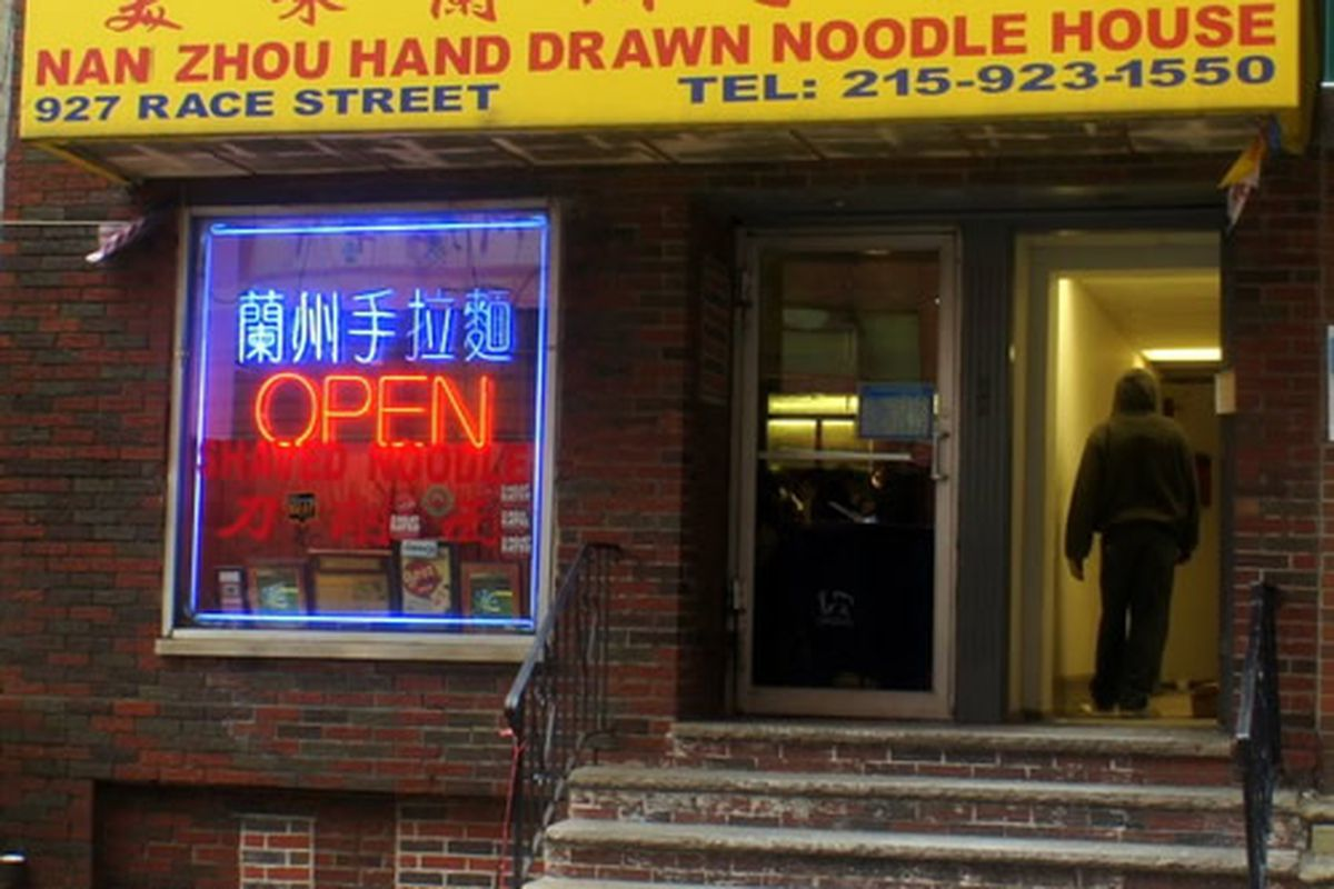 The Hand Drawn Noodle House circa 2010.