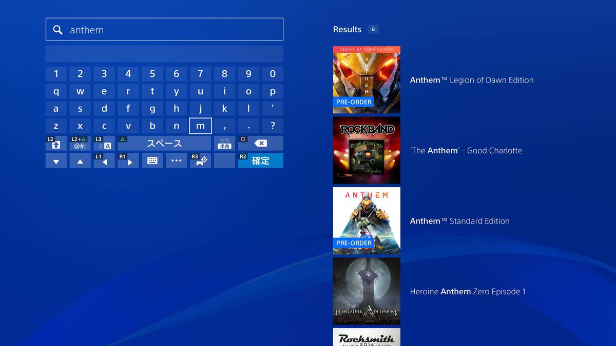 PlayStation 4 search function in firmware v6.0 beta 3