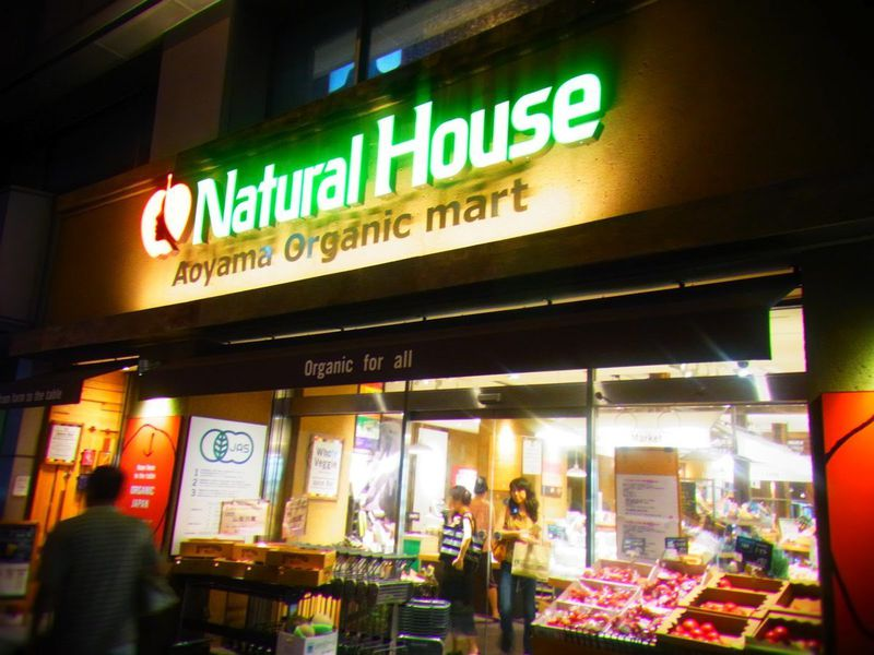 Wonderful House Bars roof restaurants and bars with wonderful views of miami purple couch table Natural House Tokyo Buying Cosmetics In Tokyo Is An Infamous Adventure For Those That In Search Of Whitening Creams And