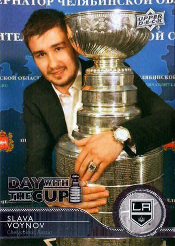 2014-15 UD Day with the Cup DC6 Voynov