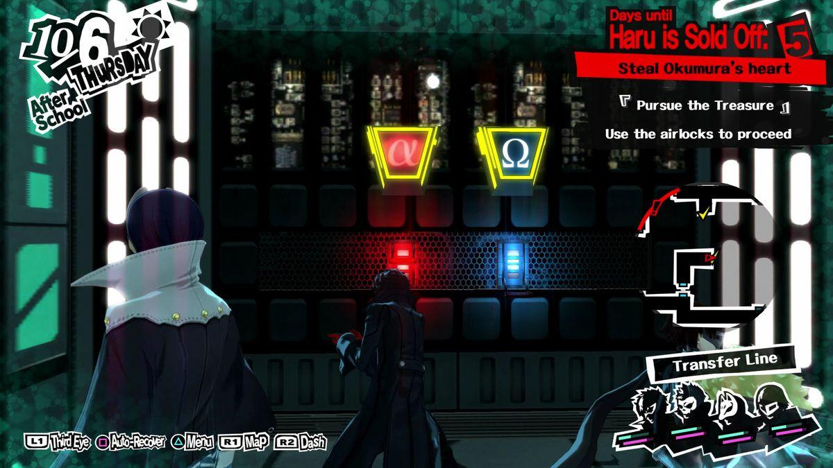 Persona 5 guide: Okumura's Spaceport - Polygon