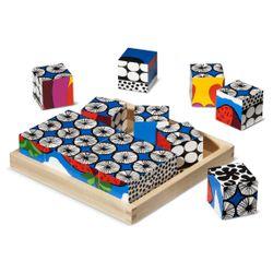 Wood Blocks, $24.99