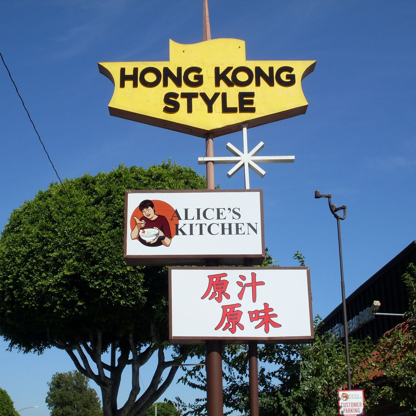 Hong Kong Breakfast Royalty Opens All