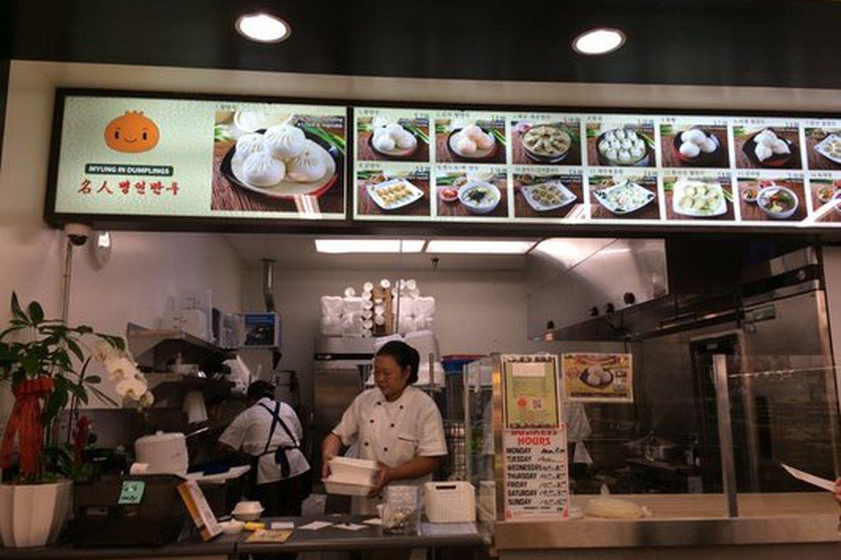 Myung In Dumpling Torrance