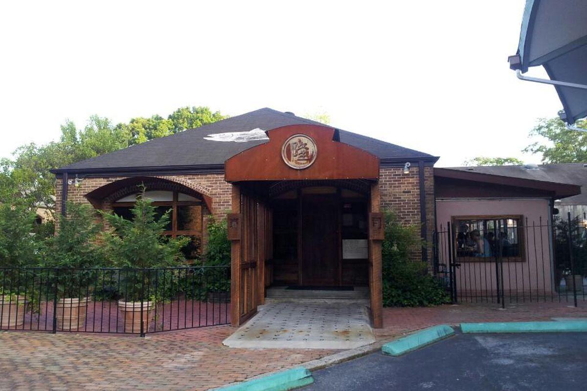 Taka's current location
