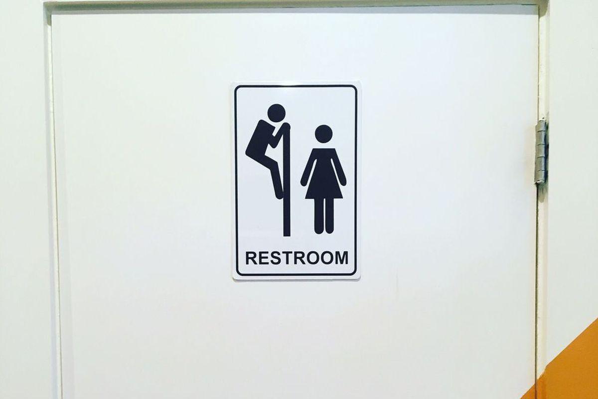 Business Restroom Sign In Brushed Metal