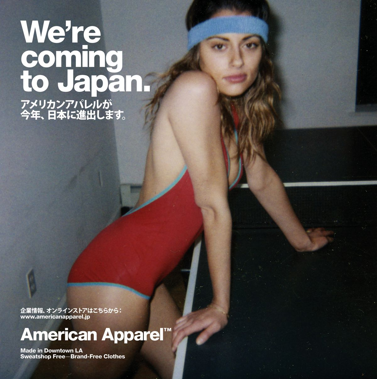 american-apparel-japan_2015_06.JPG