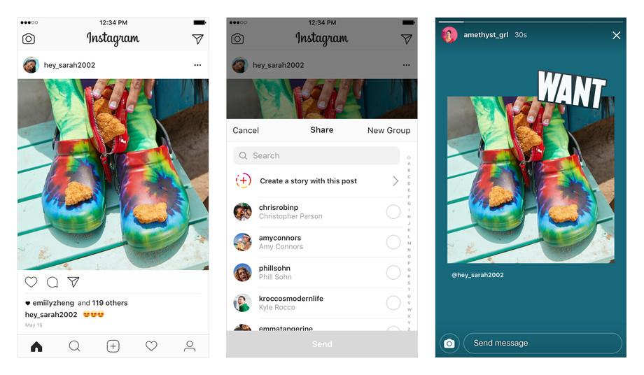 Το Instagram επιτρέπει πλέον στους χρήστες να μοιράζονται τις αναρτήσεις τους απευθείας στις ιστορίες τους