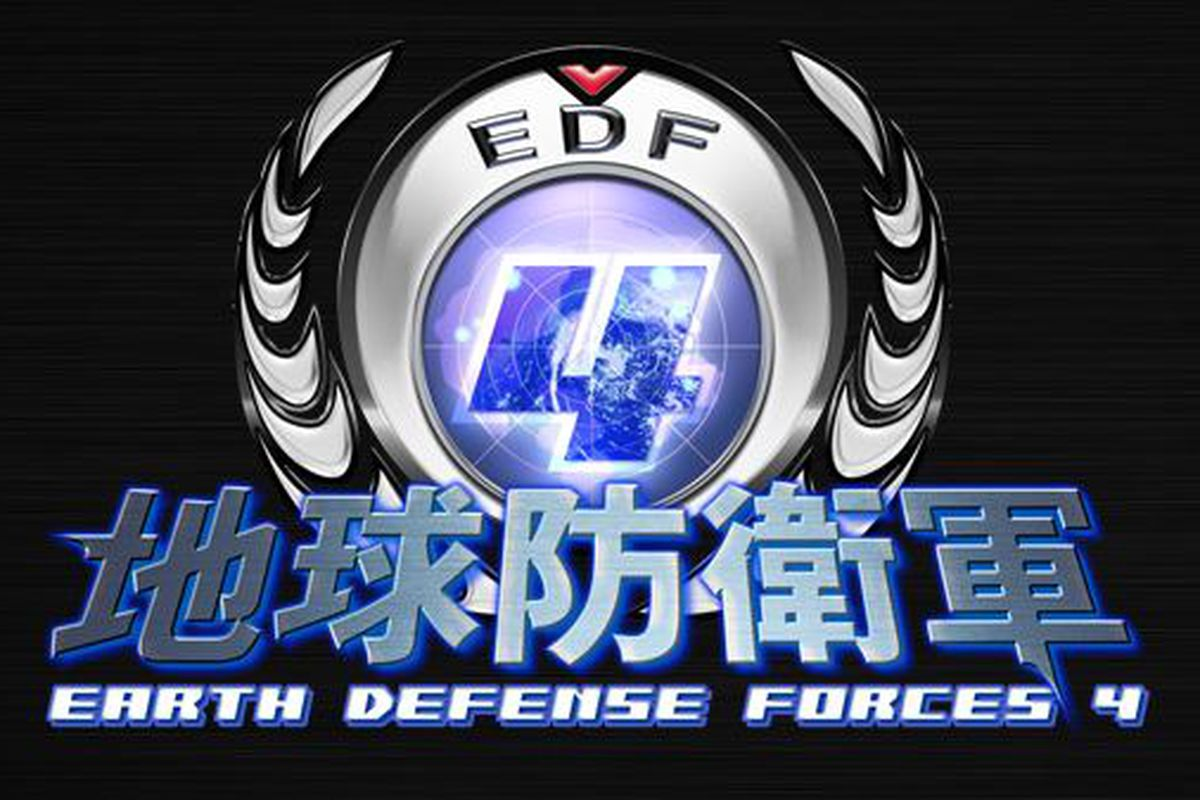 Earth Defense Force 4
