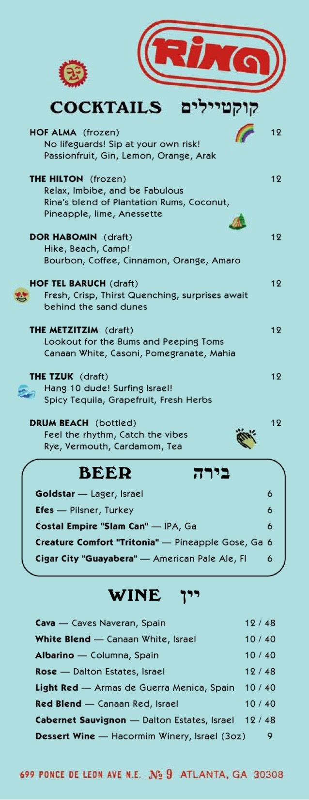 The cocktail, beer, and wine menu for Rina