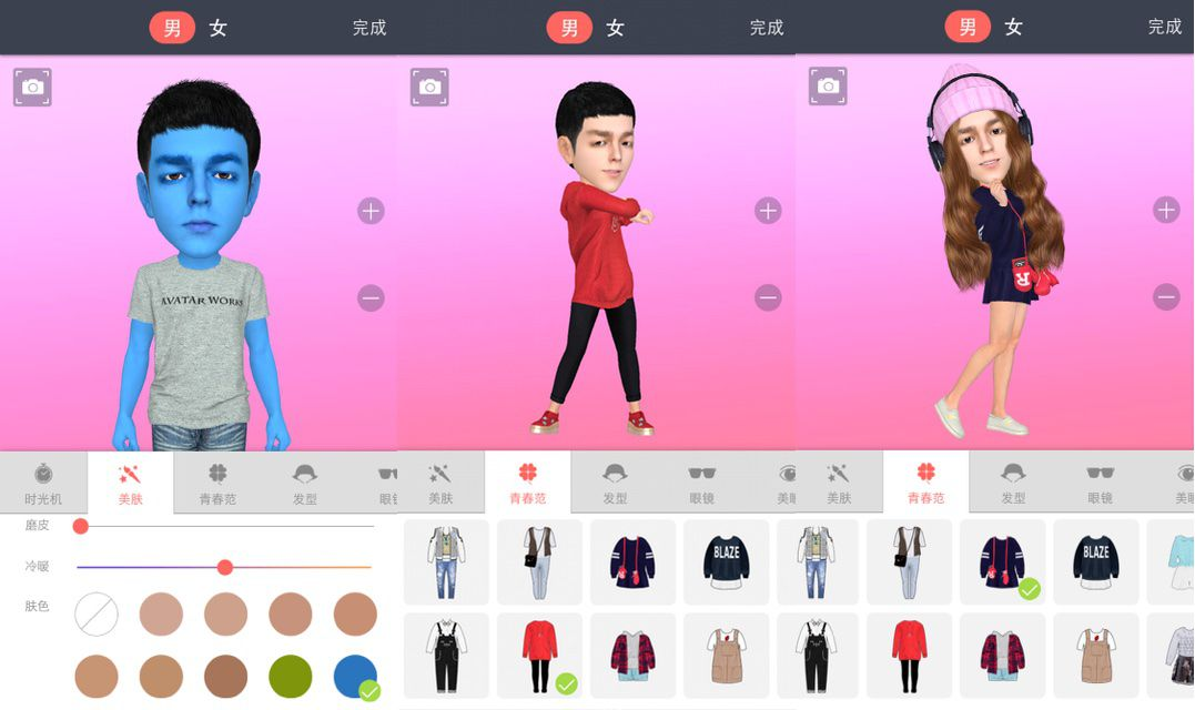 This goofy Chinese app turns you into the creepiest avatar possible