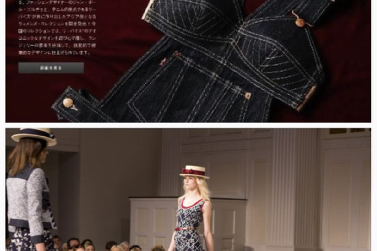 """Opposite ends of the spectrum: Tough lingerie and demure chappeaus. Images via <a href=""""http://racked.com/archives/2010/06/07/jean-paul-gaultier-creates-conebrainspired-separates-for-levis.php"""">Racked National</a> and <a href=""""http://www.huffingtonp"""