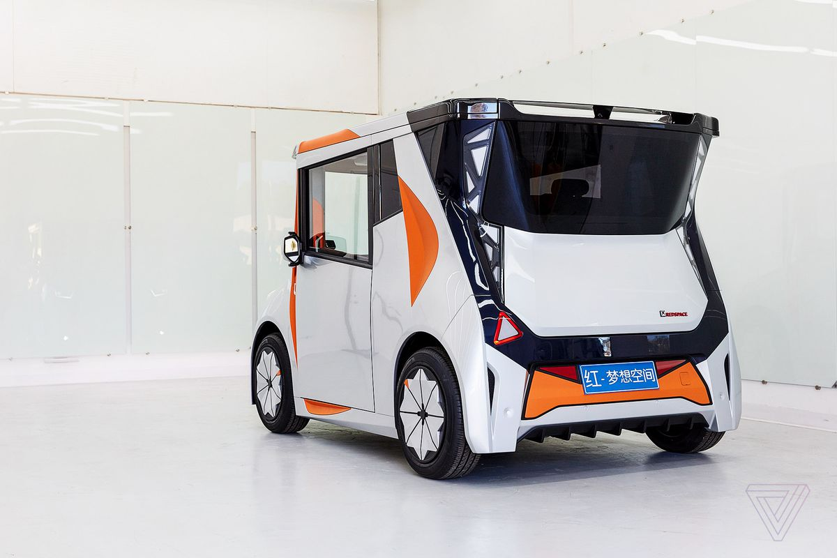 Rede Electric Car