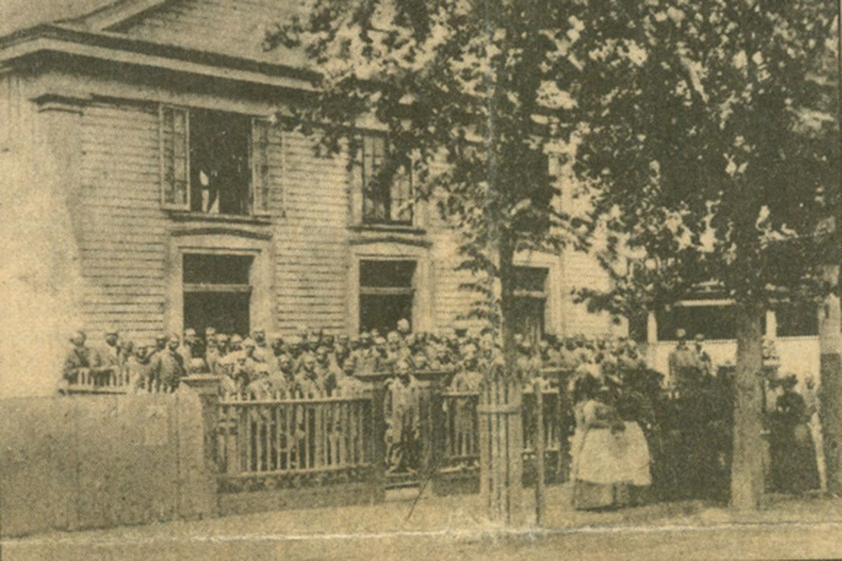 An undated photo of Emanual AME Church.