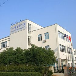Orbit Irrigation Products Inc.'s facility in Ningbo, China.