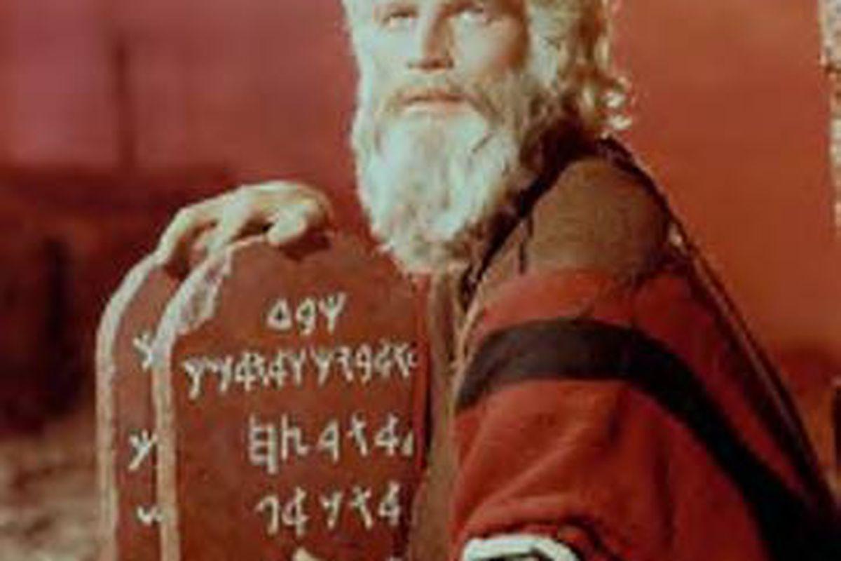 "Thou shalt not run the ""Q"" offense. (via <a href=""http://lighthousepatriotjournal.files.wordpress.com/2008/04/charlton-heston-the-ten-commandments-c10102102.jpg"">lighthousepatriotjournal</a>)"