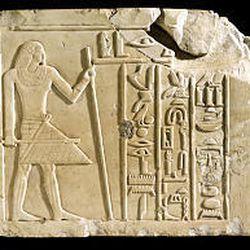 """State of Meni,"" Egyptian, First Intermediate Period, Dynasty 9, 2213-2175 B.C.,<BR>   limestone."