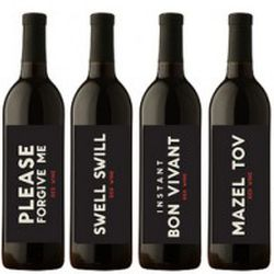 The bran new line of Occasion wines from Swanson