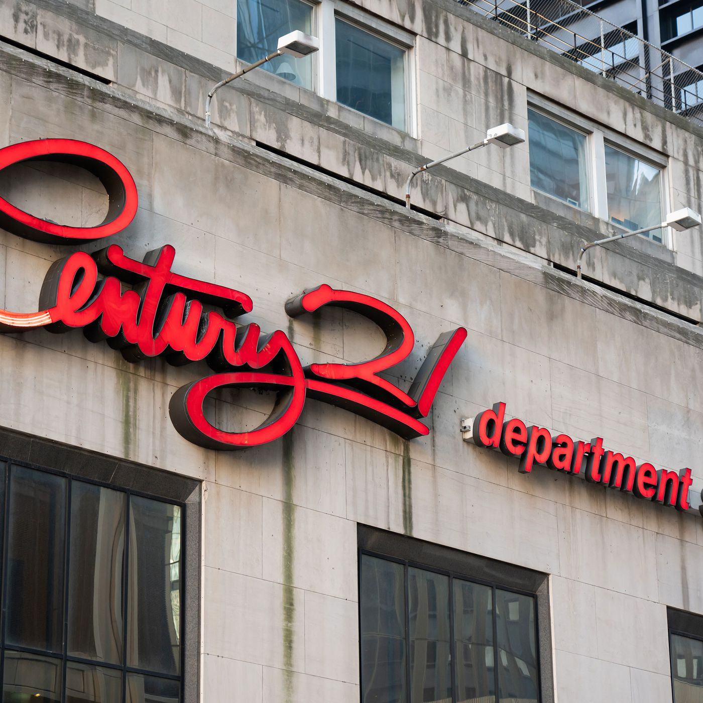 Century 21 Closing Nyc S Beloved Discount Retailer Files Bankruptcy Curbed Ny