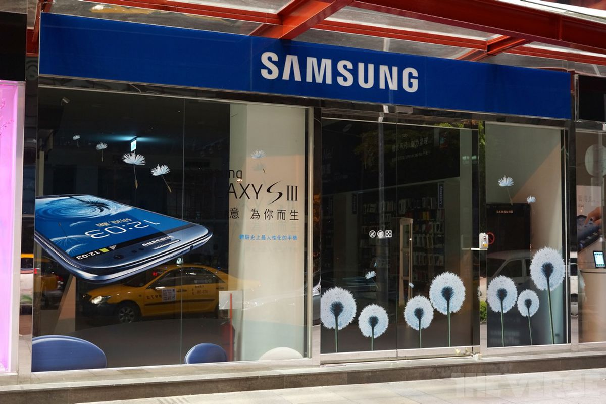 samsung store taiwan