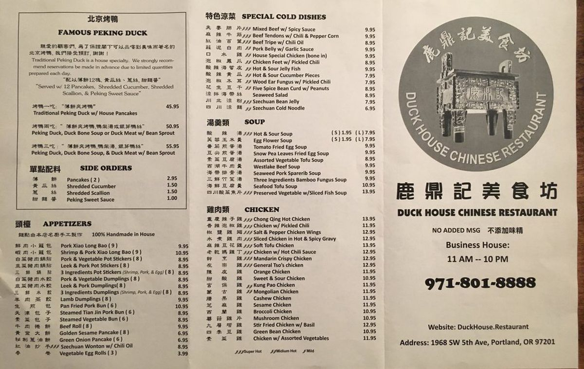 Duck House Chinese Restaurant Now Serving Near PSU - Eater Portland
